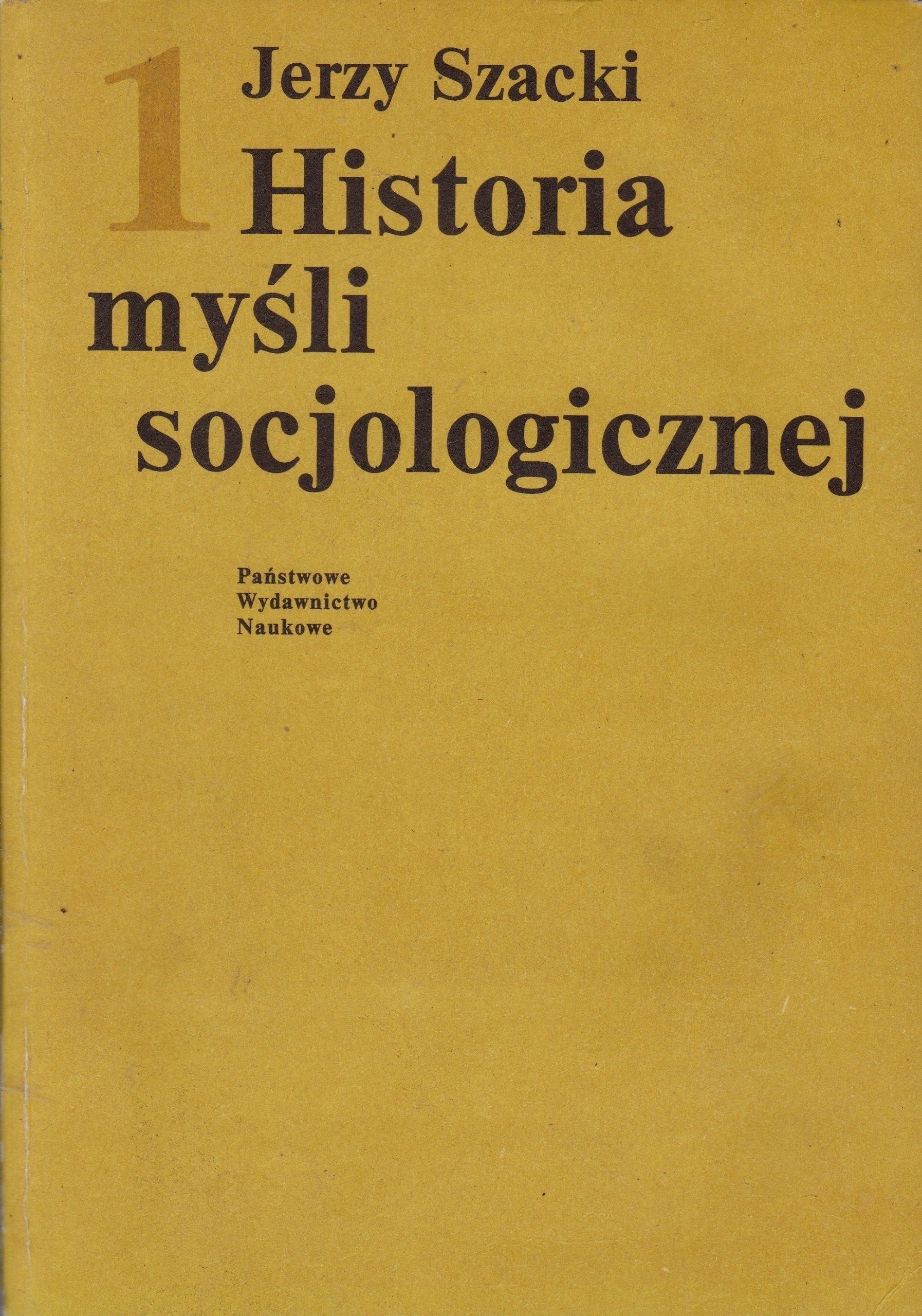 Психология, социология