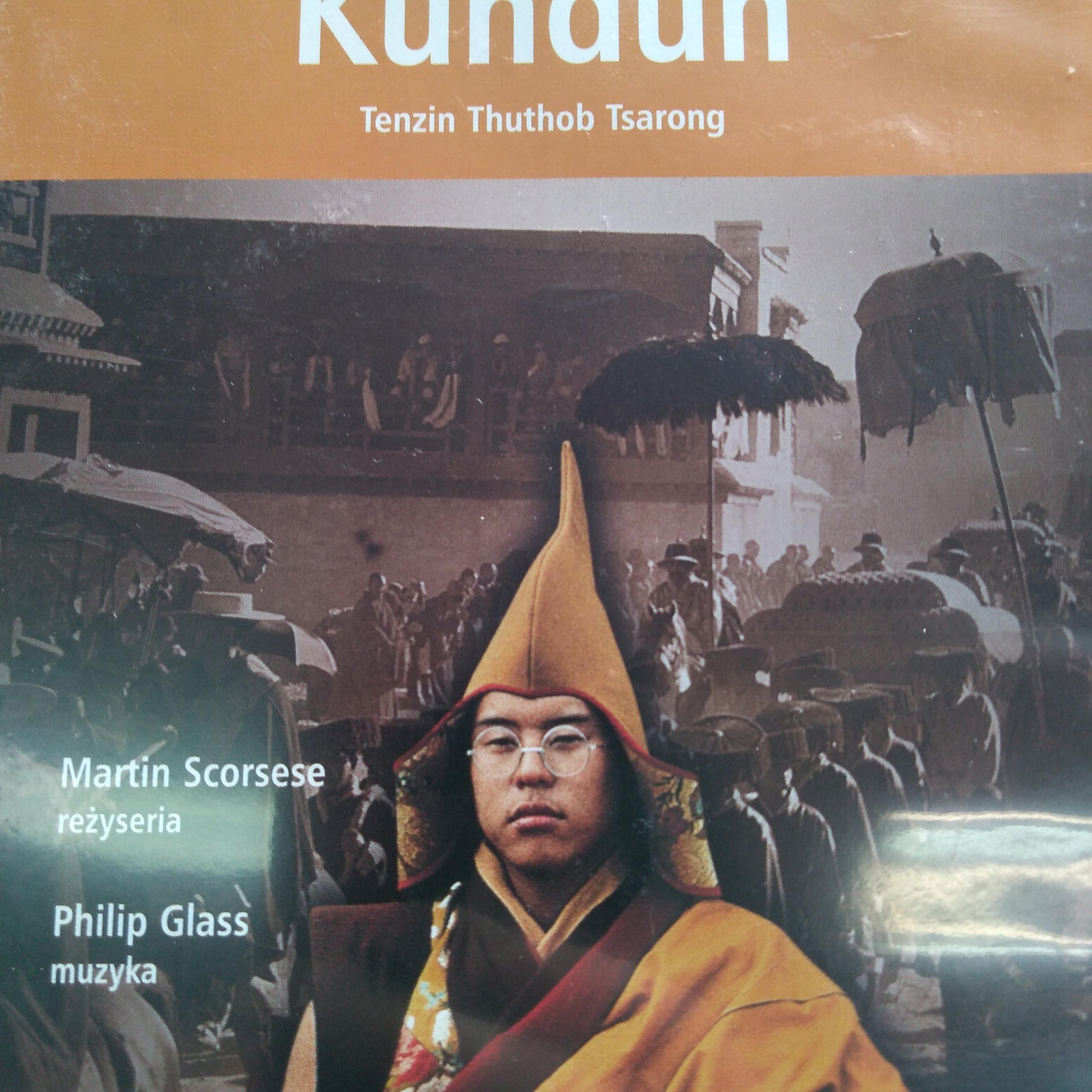 KUNDUN DVD 126