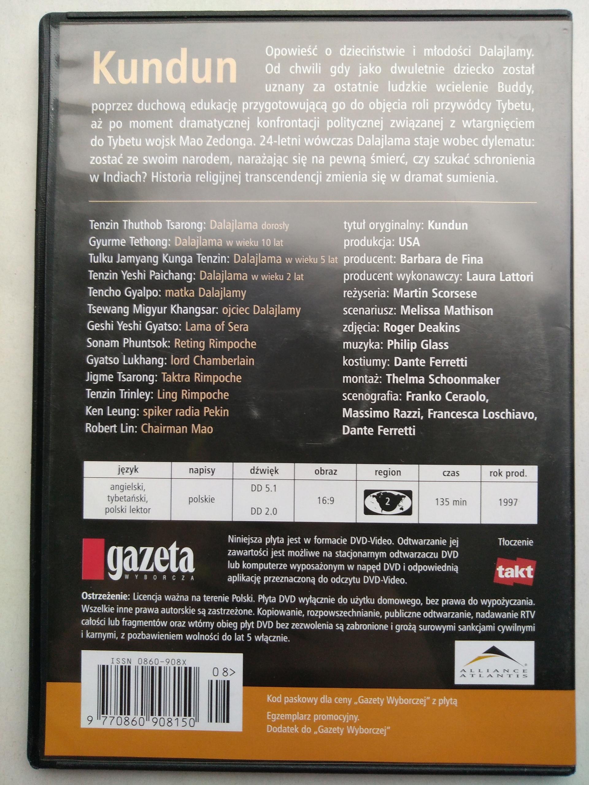KUNDUN DVD 142