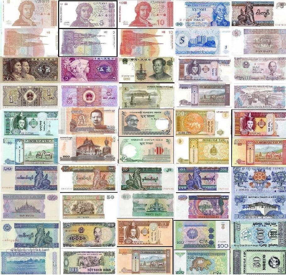 Набор банкнот мира UNC