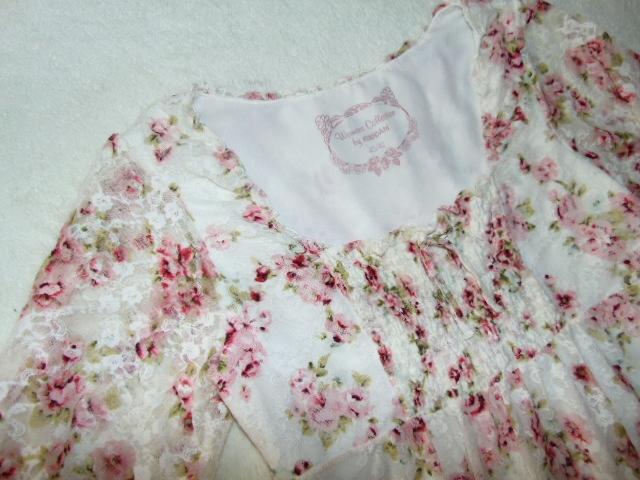 KAPPAHL sukienka, tunika damska roz 40/42