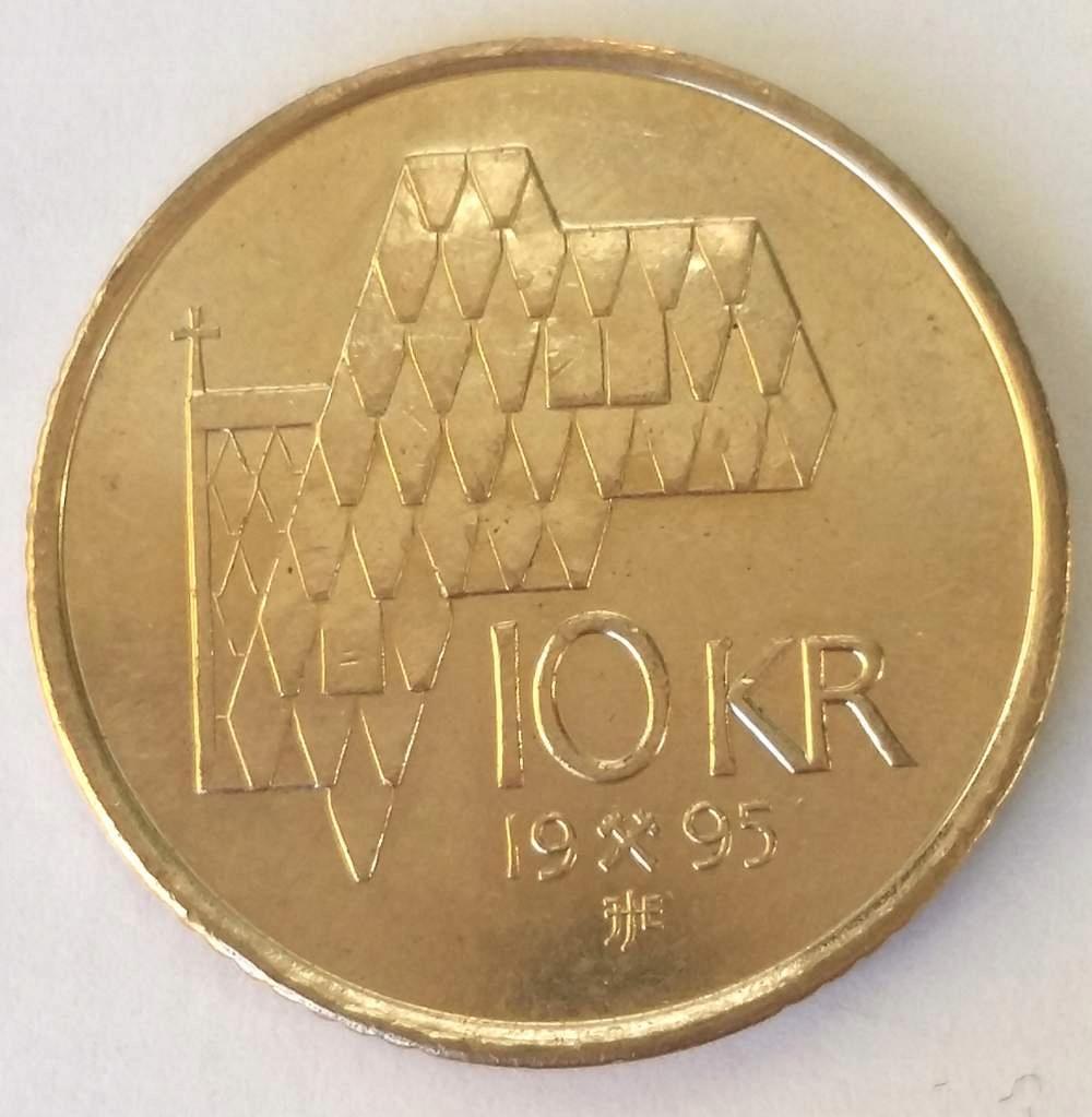 NORWEGIA** 10 Koron ** 1995 * RZADKA