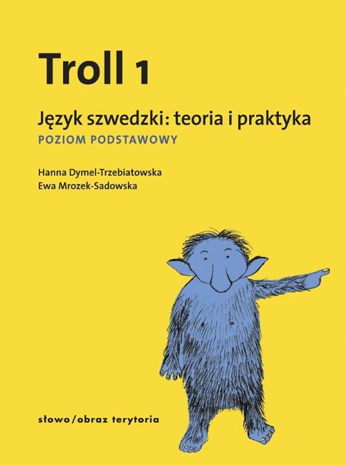 Шведский